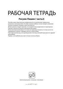 tetradj RUS_pictures