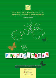 TU_book_n01_(green)_COver_RUS PRINT2016