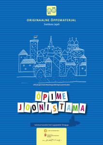 TU_book_n02_(blue)_COver_EST PRINT2016