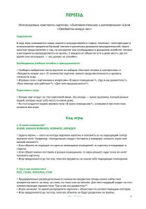 mang_on_maailm_RUS PRINT
