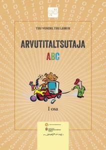 book125